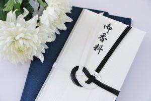 香典・御香料のイメージ画像