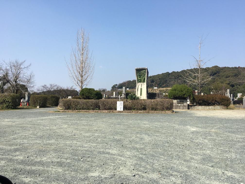 熊本市営小峰墓地の全体写真